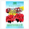花卉营养基质(木本花卉专用)