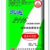 供应抗逆防病防冻害小麦专用叶面肥--天达2116小麦专用