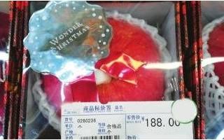 超市平安夜卖188元天价苹果