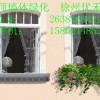上海外滩国庆花墙指定产品|单孔加顶盒套装|窗台|护栏|