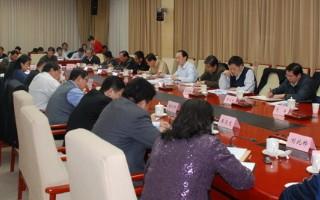 农业部启动全国农业可持续发展规划编制工作