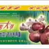 块根块茎膨大剂(洋葱、大蒜、百合)