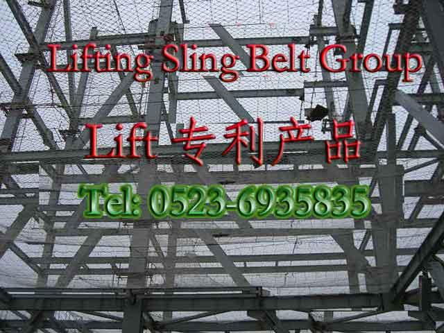 无结承接网 钢架安装防护网 炉膛安全网