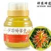 芦荟蜂蜜膏