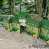 广西百南西贡蕉小米蕉种植基地