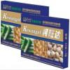 大葱、大蒜、大姜专用进口叶面肥柯旺达