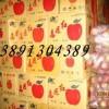 陕西冷库红富士苹果价格陕西冷库箱装红富士苹果代办红富士苹果
