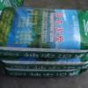 茶树改良泥炭 草炭土 国内特级