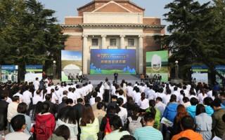 """粮食局:""""兴粮惠农进万家""""活动启程仪式在京举行"""