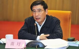 国家中小企业发展基金工作会议在北京召开