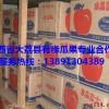 陕西优质高原红富士苹果产地批发最新价格