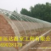双梁温室大棚建设方案新郑市几字钢温室建造公司