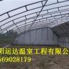 几字钢骨架蔬菜大棚建造价格日光温室建造方案