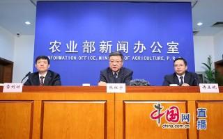 农业部就加快发展农业生产性 服务业的指导意见举行发布会