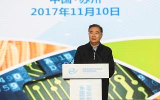 汪洋出席首届新农民新技术创业创新大会并讲话