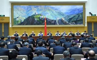 李克强主持召开国务院全体会议强调 推进改革开放促经济转型升级高质量发展 保障基本民生 不断改善人民生活