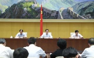 韩正出席第三次全国国土调查 工作电视电话会议并讲话