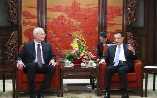 李克强会见美孚公司董事长:为中外企业提供一视同仁公平竞争的营商环境是中国政府的职责