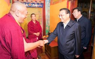 李克强在西藏考察7月27日图集