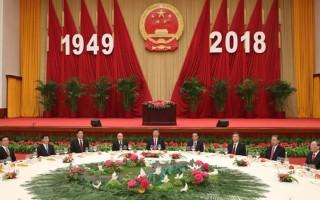国务院举行国庆招待会 庆祝中华人民共和国成立69周年