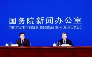 国新办举行介绍中国优化营商环境政策举措吹风会