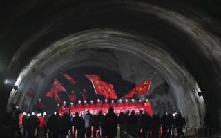 京张高铁新八达岭隧道贯通
