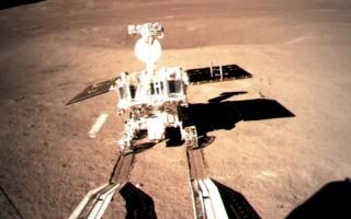 嫦娥四号着陆器与巡视器成功 分离 玉兔二号顺利驶抵月背