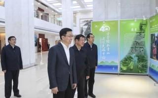 韩正到国家林业和草原局调研并主持召开座谈会
