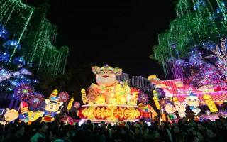 四川自贡国际恐龙灯会亮灯