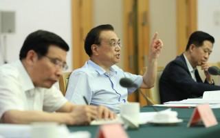李克强主持召开部分地方减税降费工作座谈会